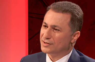 Банкарските сметки на Груевски се празни