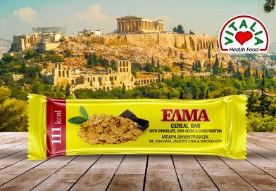 Најнова иновација од Виталиа: бар со Мастиха за грчкиот пазар
