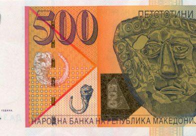 Златната маска која ја гледаме на банкнотите од 500 денари е во Скопје