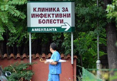 Монтажната болница до Инфективната клиникае скоро полна, се бараат  локации за нови болнички легла