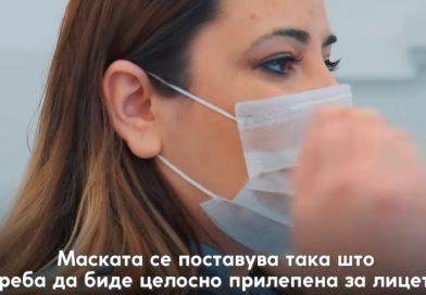"""Германскиот виролог предупредува: """"Заштитната маска ве штити само доколку вака ја носите"""""""