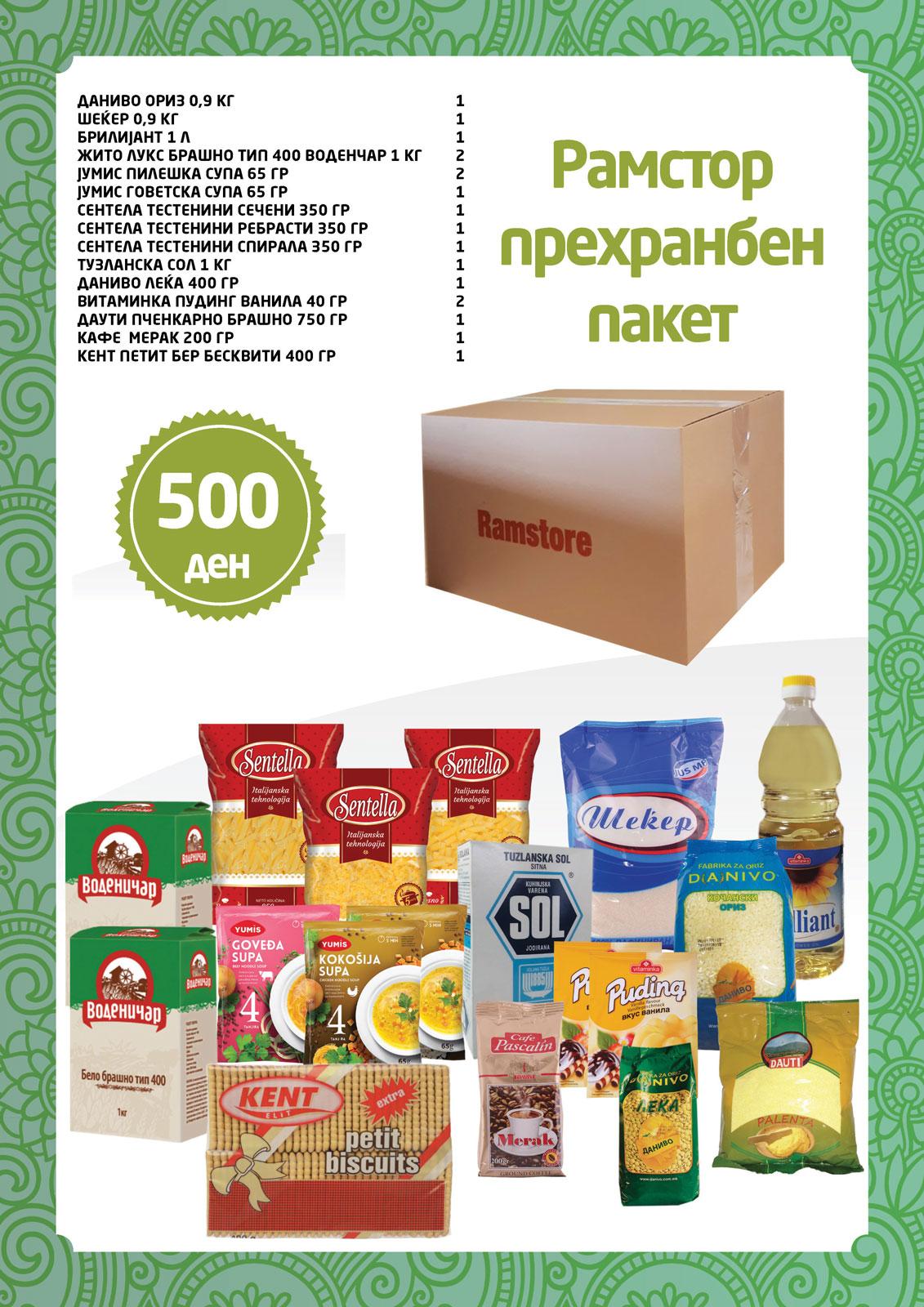 Рамсторе со специјална понуда: Прехранбени пакети по ...
