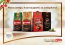 """""""Гранд кафе"""" е најпрепознатливиот бренд од категоријата кафе во Македонија"""