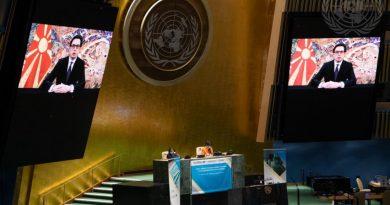 (Видео) Обраќање на претседателот Пендаровски: Здравствените производи треба да бидат достапни за сите