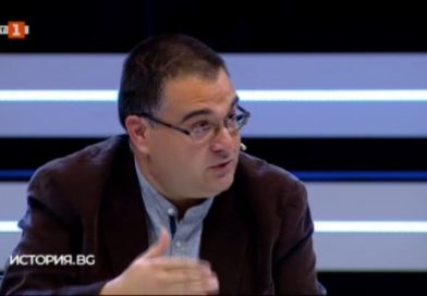 Бугарски историчар: Дијалогот со С. Македонија е во ќорсокак