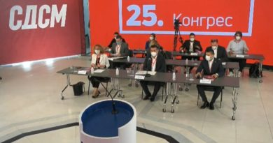 Стевановиќ, Будимир, Пејкова, Нина Фити во новото раководство на СДСМ