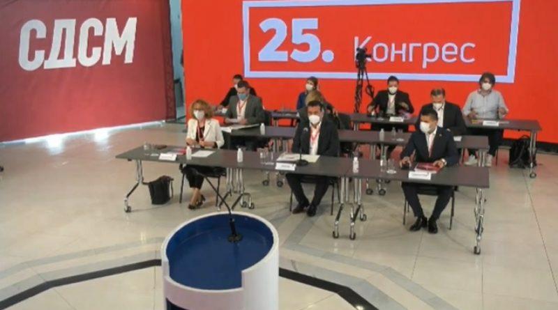 Кои се новите потпретседатели на СДСМ?
